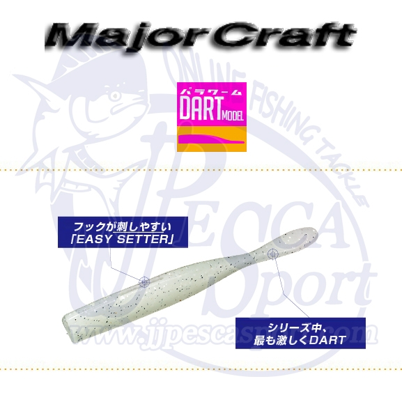 MAJOR CRAFT PARA WORM DART