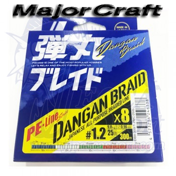 MAJOR CRAFT DANGAN BRAID X8