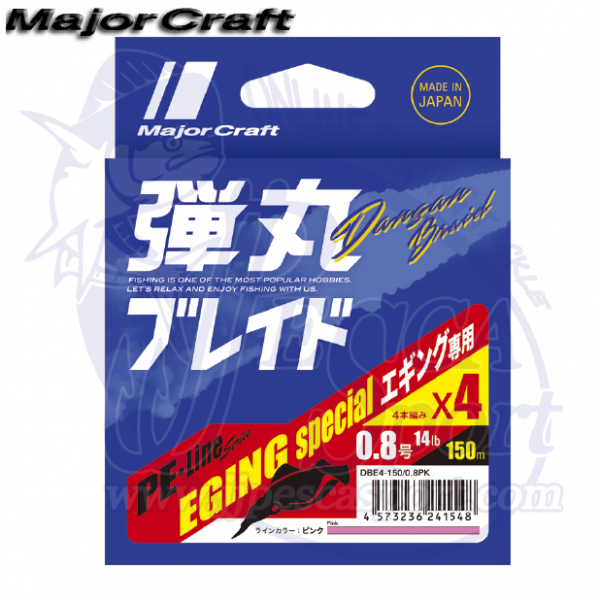MAJOR CRAFT DANGAN BRAID EGING X4