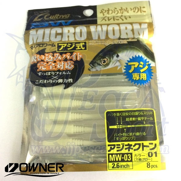 OWNER CULTIVA MICRO WORM MW-03