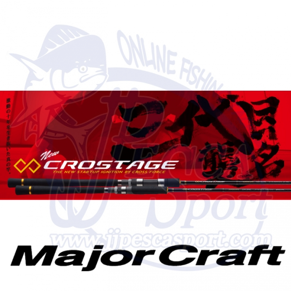 MAJOR CRAFT NEW CROSTAGE WIND